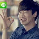 Lee Kwang Soo Wajah LINE Mileage