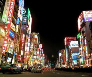 34 Fakta Mengenai Jepun Yang Perlu Anda Tahu