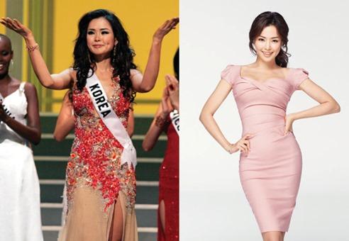 EH! ratu cantik korea