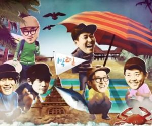 Rancangan Korea Selain Running Man Harus Anda Tonton