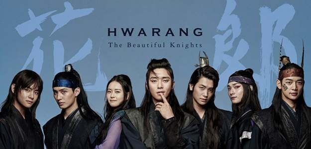 hwarang-the-beginning-is-an-upcoming-south-korean-tv-drama-starring-park-seo-joon-go-ara-park-hyung-sik-and-choi-minho