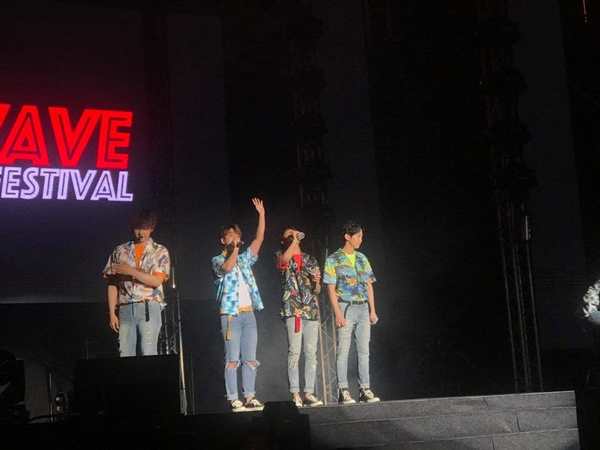 kwave b1a4