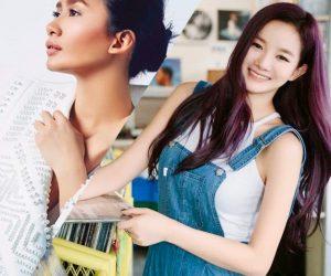 Mara Ke AFMEGASTAR, Marsha & Artis Korea, Bo Hyung Bakal Bersatu!