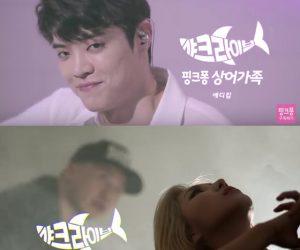 Bergoyang Sakan Dengan 7 Versi Popular Baby Shark Korea!