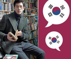 Berhati-Hati Dengan 10 Soalan Wajib Dari Orang Korea Untuk Bangsa Asing!