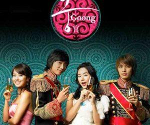 Selepas CP & FH, Ini 10 Drama Popular Korea Sesuai Untuk Remake Melayu. Suka Tak?