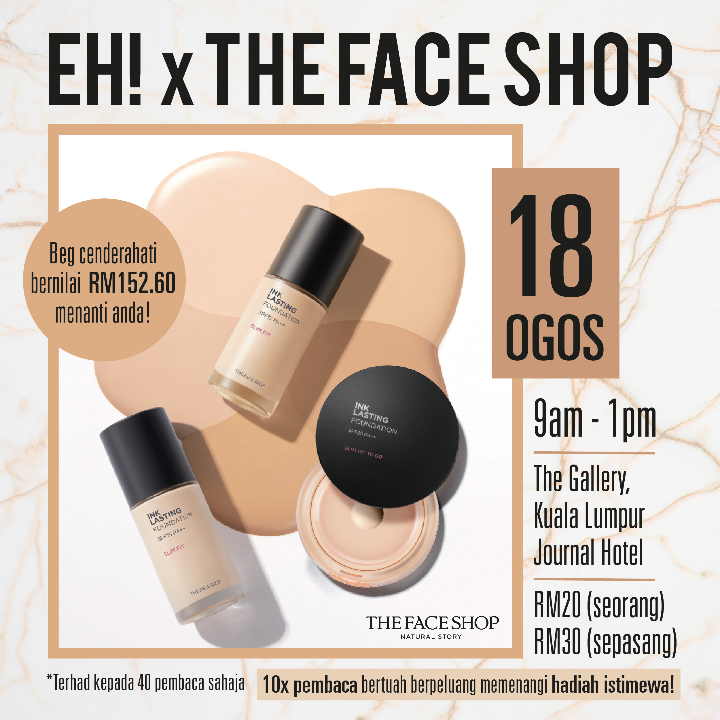 EH! x The Face Shop