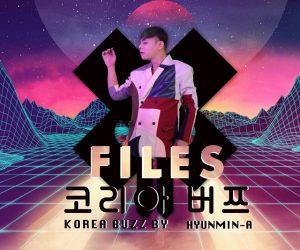 X-FILES K Dedah Kisah Sahih, Pengakuan Berani, Skandal Dari Korea