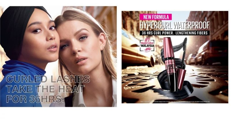 Maybelline The Waterproof Mascara