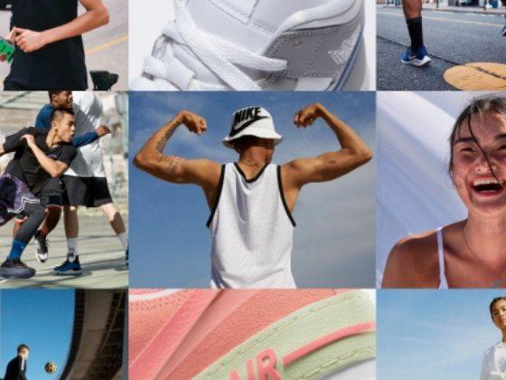 Akses Peribadi Terbaik Daripada Nike