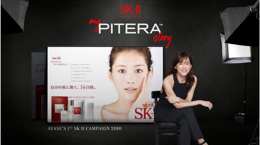 SK-II My PITERA™ Story Akan Merubah Rutin Penjagaan Kulit Anda Selamanya