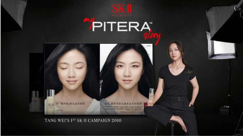 My PITERA™ Story Tangwei