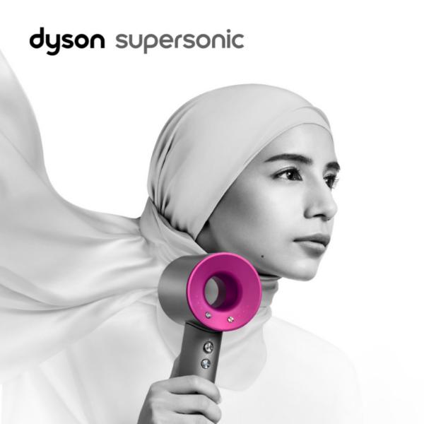 Dyson Supersonic Membelai Kulit Kepala Wanita Berhijab